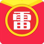安卓微信红包排雷软件