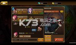 龙裔战记 v1.0.26348 百度版下载 截图