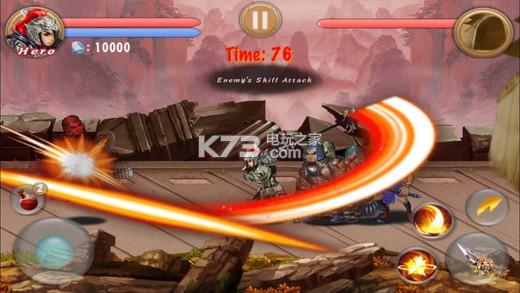 热血格斗神龙猎人豪华版 v1.0.72 下载 截图