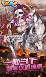 百花战姬 v1.14 百度版下载 截图