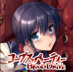 尸体派对驭血 v1.0 安卓汉化版下载