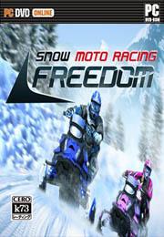 雪地摩托竞速赛自由硬盘免安装版下载