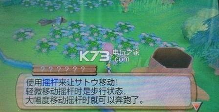 牧场物语起源的大地 汉化cci版下载 截图