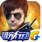 全民突击互通版下载v3.1.0