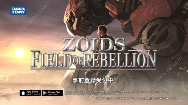索斯领域的叛乱安卓版下载