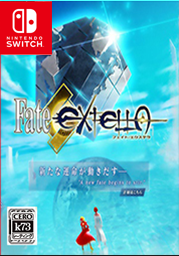 [NS]Fate Extella日版预约