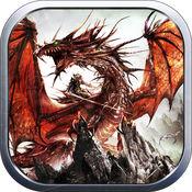 巨龙骑士破解版下载v1.0
