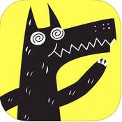 欢乐狼人杀 v5.2.0 下载