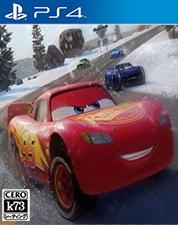 赛车总动员3驶向胜利 中文版下载