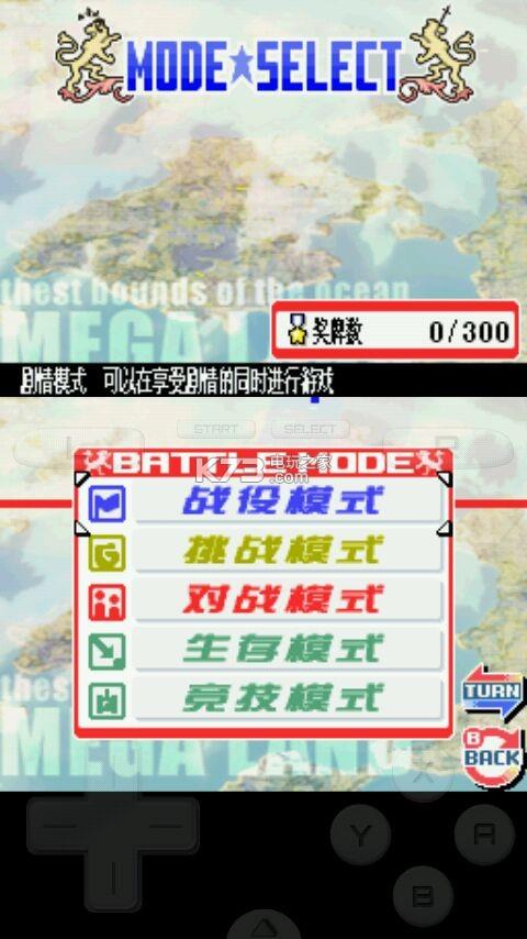 高级战争双重打击 汉化版下载 截图