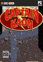 kaon队长硬盘版下载