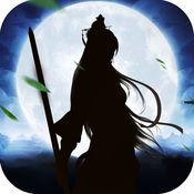 择天仙域官网下载v1.0