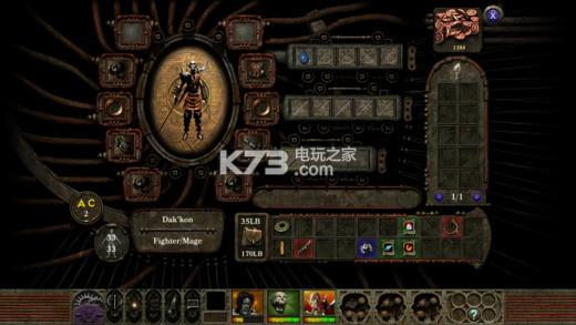 游戏截图 游戏介绍: 《异域镇魂曲加强版》是黑岛工作室旗下经典游戏