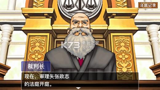 金牌律师 v1.0 官网下载 截图