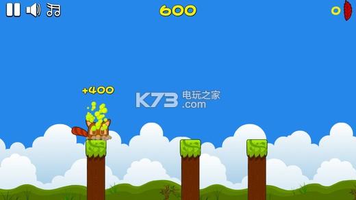跳跃高手 v1.0.0 下载 截图