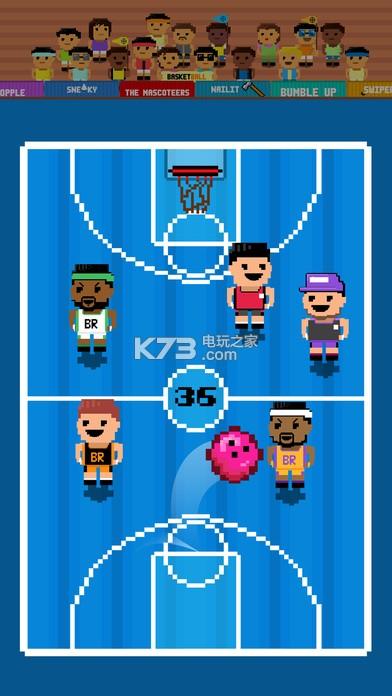 复古篮球 v1.0.0 下载 截图