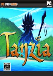 Tanzia 免安装版下载