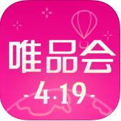 唯品会 v6.42.7 app下载安装