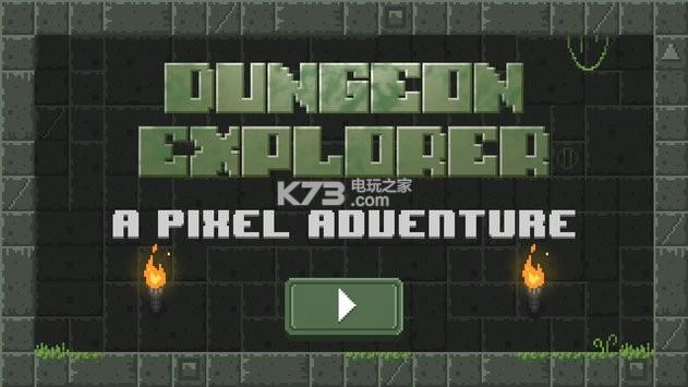 地牢探索者像素RPG v1.0 下载 截图