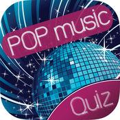 流行音乐测验游戏顶点击挑战 v1.0 下载