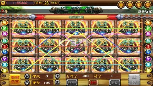 游戏截图 游戏介绍: 《全民老虎机传奇》让玩家体验独特的水浒传老虎