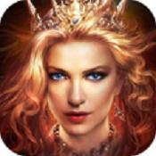 女王的纷争 v2.4.1 官网下载