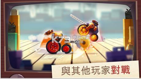 战车大战 v2.0 游戏下载 截图