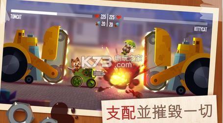 战车大战 v2.2 游戏下载 截图