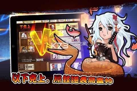 信长之野望手游 v1.2.0 百度版下载 截图