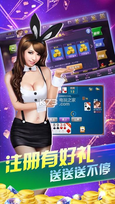 美女棋牌ol 手机版下载v1.