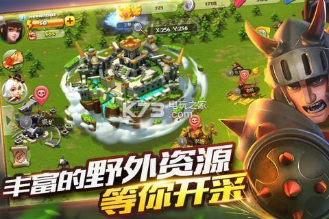 皇室荣耀 v1.3.0 手游下载 截图