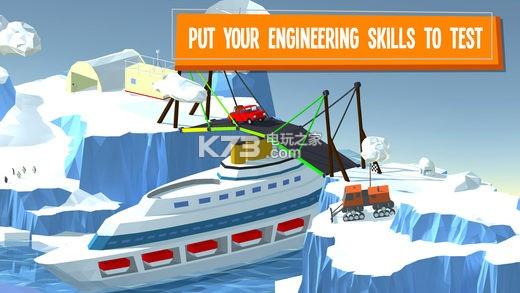 建桥专家 v1.0 游戏下载 截图