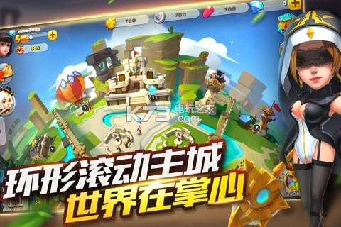皇室荣耀 v1.3.0 百度版下载 截图