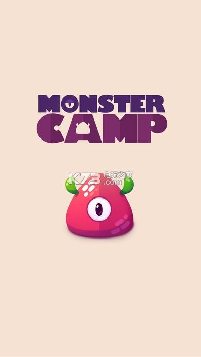 小怪物训练营 v1.0 下载 截图