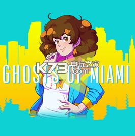 迈阿密幽灵 全结局存档下载预约 截图