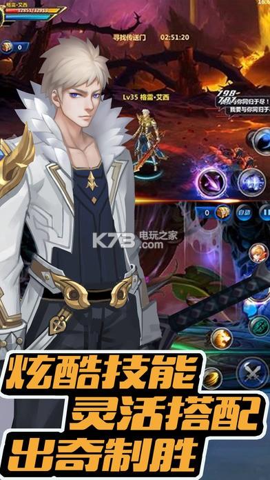 猎魔炫斗 v1.0 官网下载 截图