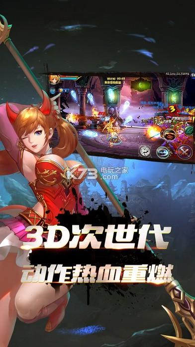 疾风王者 v1.0 官网下载 截图