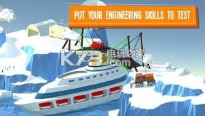 Build a Bridge v1.0 官网下载 截图