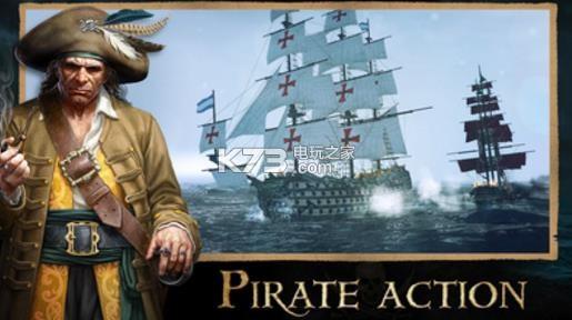 风暴海盗 破解版下载 截图