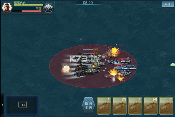 舰队指挥官 破解版下载 截图