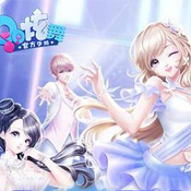 qq炫舞手游版 v1.0 下载