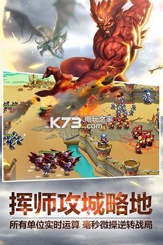 腾讯英雄无敌战争纪元 v1.0 官网下载 截图
