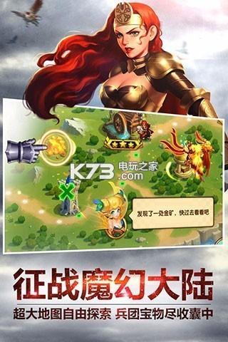 腾讯英雄无敌战争纪元 v1.0.209 手游下载 截图
