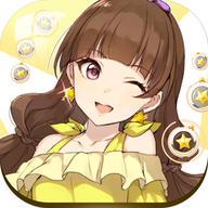 歌舞青春手游下载v1.0.27