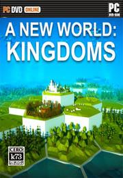新世界王国 硬盘版下载