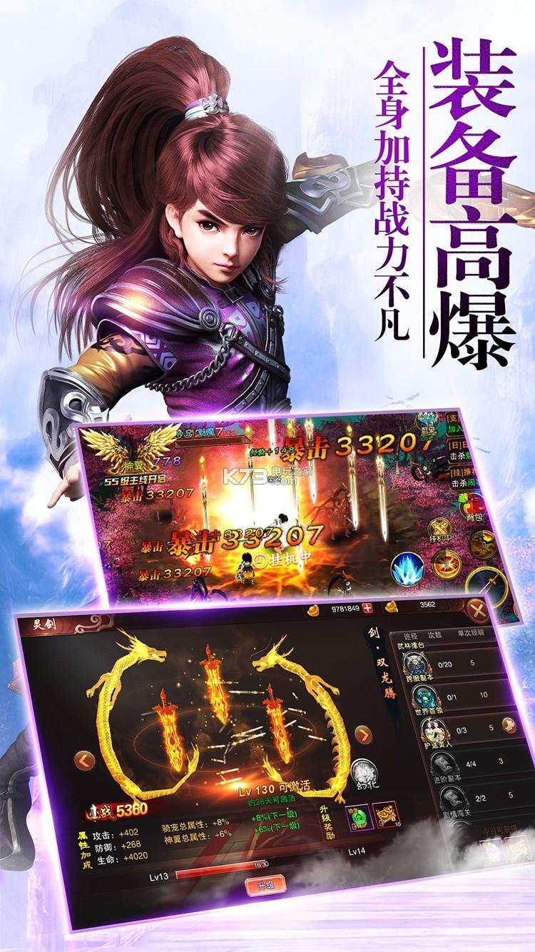 大蜀门 v1.0 最新版下载 截图