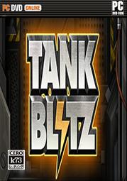 坦克闪电战 免安装未加密版下载