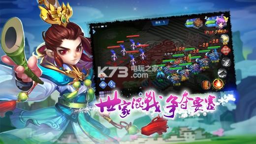 梦幻儒道 v1.1 手游下载 截图