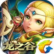 龙之谷手游绿龙巢穴版下载v1.13.0