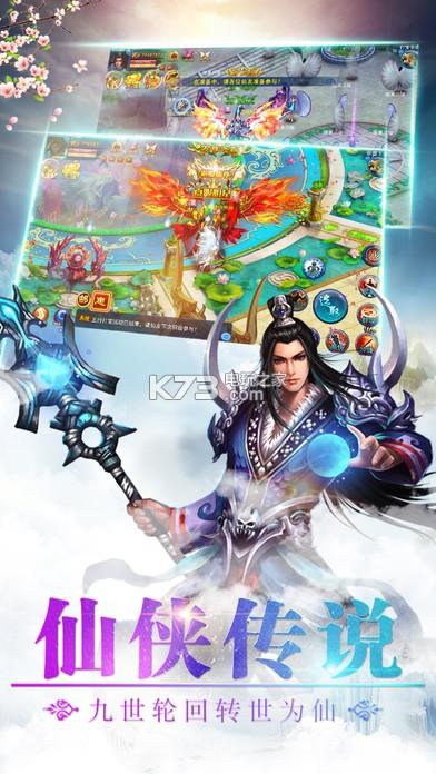 神之初 v1.0.3 游戏下载 截图